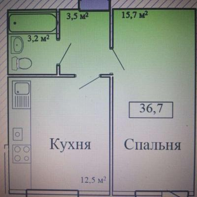 Продаётся 1 комнатная квартира в пос. Строитель. Новостро...