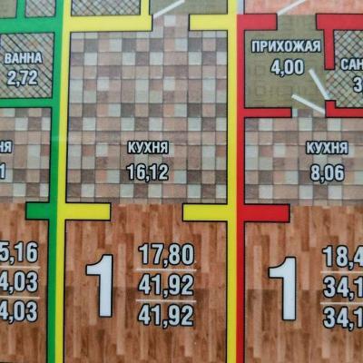 1 комнатная квартира-студия в новом 9 этажном многокварти...