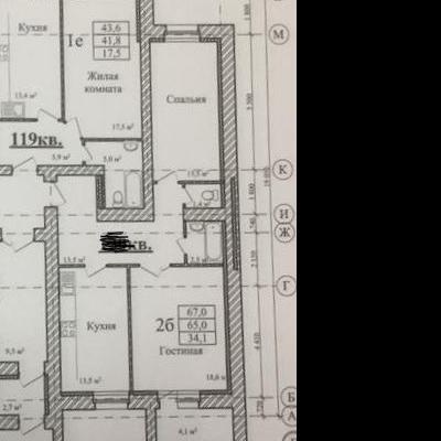 Продаётся 2-комнатная квартира в Октябрьском районе Колхо...